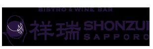 SHONZUI SAPPORO – Bistro & Wine Bar
