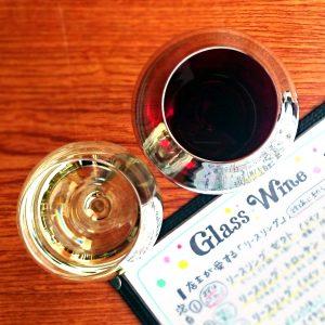豊富なグラスワイン|祥瑞札幌
