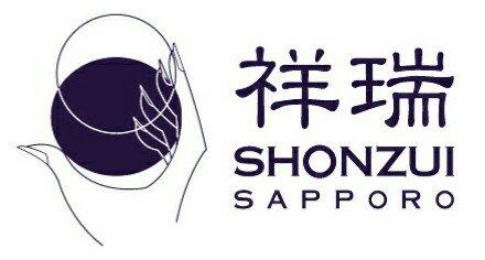 祥瑞札幌のロゴマーク