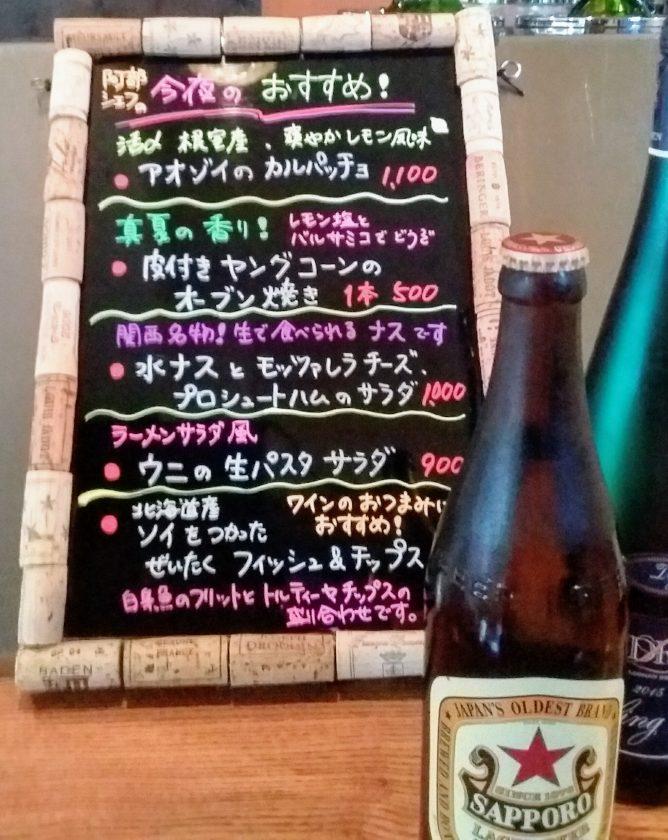 サッポロラガービールとおすすめ料理メニュー